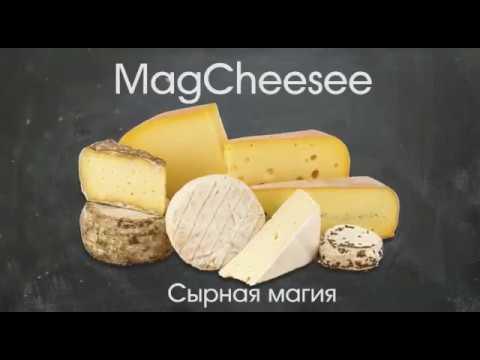 Mагчеесее & MиMена.кз Топ Жыр мужская кулинария