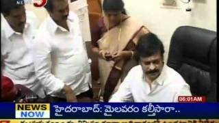 Telugu Political News - Chiranjeevi Team High Expectations On Cabinet (TV5)