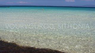 Karidi Beach, Vourvourou - Halkidiki Best Beaches