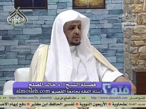فضيلة العشر الأول من شهر الله المحرم