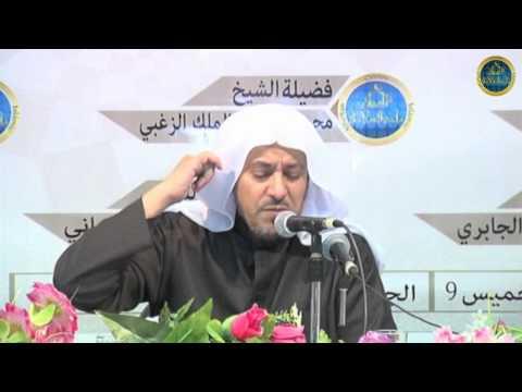 قصيدةخـَـلِّ إدّكـَارَ الأربـُع ِ .. بصوت فضيلة الشيخ سعد البريك