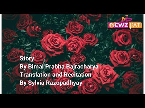 साहित्य श्रृंखलाः आयातित फूल मुर्दावाद