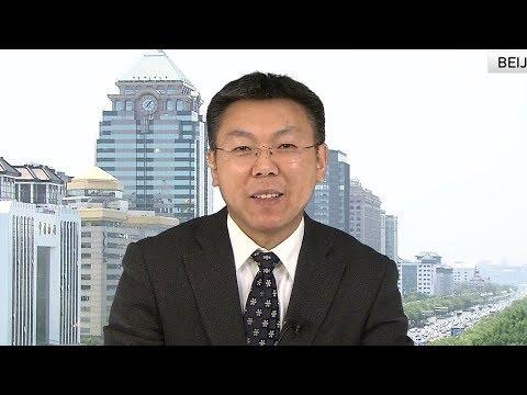 Qinduo Xu provides political analysis of U.S. President Trump's visit to China