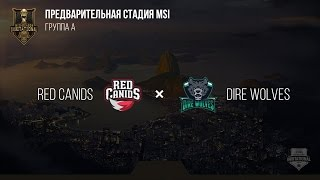 RED Canids VS Dire Wolves - MSI 2017 Play In. День 1: Игра 1 / LCL