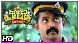 Video Ithu Thaanda Police Movie | Scenes | Asif Ali helps at the police station | Abhirami | Sajitha MP3, 3GP, MP4, WEBM, AVI, FLV Agustus 2018