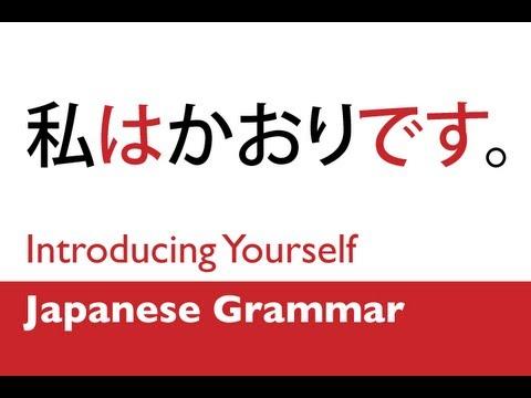 Stell dich auf Japanisch vor