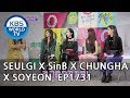 Download Lagu Seulgi X SinB X Chungha X Soyeon [Entertainment Weekly2018.10.01] Mp3 Free