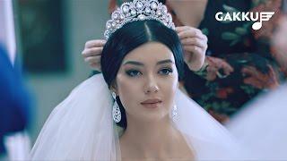 Әлішер Каримов - Cүйе білген бір бақыт