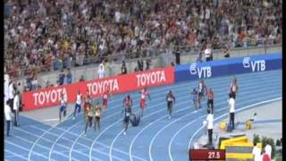 Mens 4 x 100m Relay world record 37.04s plus Michael Johnson reaction