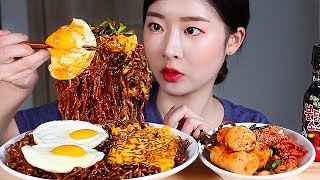 Video BLACK BEAN NOODLES CHEESE SUNNY SIDE UP EGGS SPICY SAUCE 3 Types of Kimchi ASMR Mukbang Eating Show MP3, 3GP, MP4, WEBM, AVI, FLV Agustus 2019