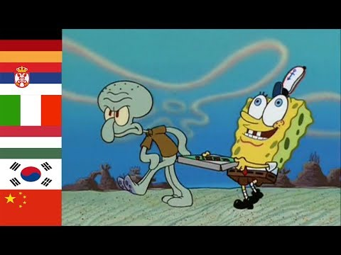 """The Krusty Krab Pizza"" in 22 different languages"