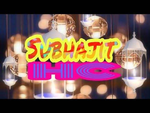 Kirtan, Singer- Susmita Hom Choudhury, Tabla- Subhajit Hom Choudhury (видео)