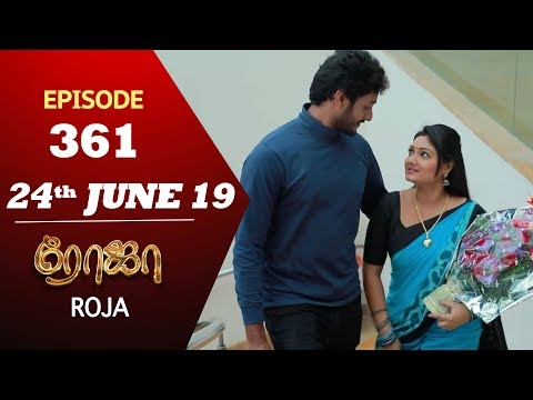 ROJA Serial | Episode 361 | 24th Jun 2019 | Priyanka | SibbuSuryan | SunTV Serial | Saregama TVShows