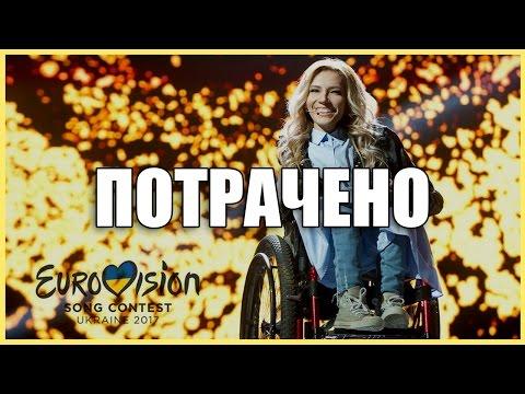 Почему от РОССИИ на ЕВРОВИДЕНИЕ поедет ИНВАЛИД | Хайп Обзор (видео)
