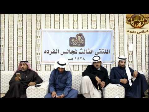 اللقاء التاسع أمسية الشعار:علي محيمد أبوخيف&&محمد حمود أبو عشائر&&صالح نغيمش دبيل