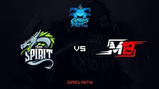 Spirit vs M19, Capitans Draft 4.0, game 1 [Jam, LightOfHeaven]