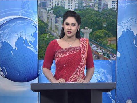 02 Pm News || দুপুর ০২ টার সংবাদ || 21 September 2020 || ETV News