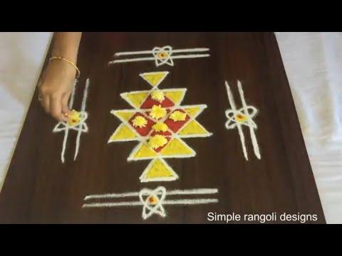 Video How to Draw Kubera Kolam #1 - Kubera rangoli - blessings of Lord Kubera (Kubera muggu designs) download in MP3, 3GP, MP4, WEBM, AVI, FLV January 2017
