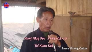 Txi Xwm Kab