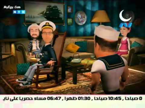 القبطان عزوز ● الموسم3 ● رمضان2011 ● حلقة16