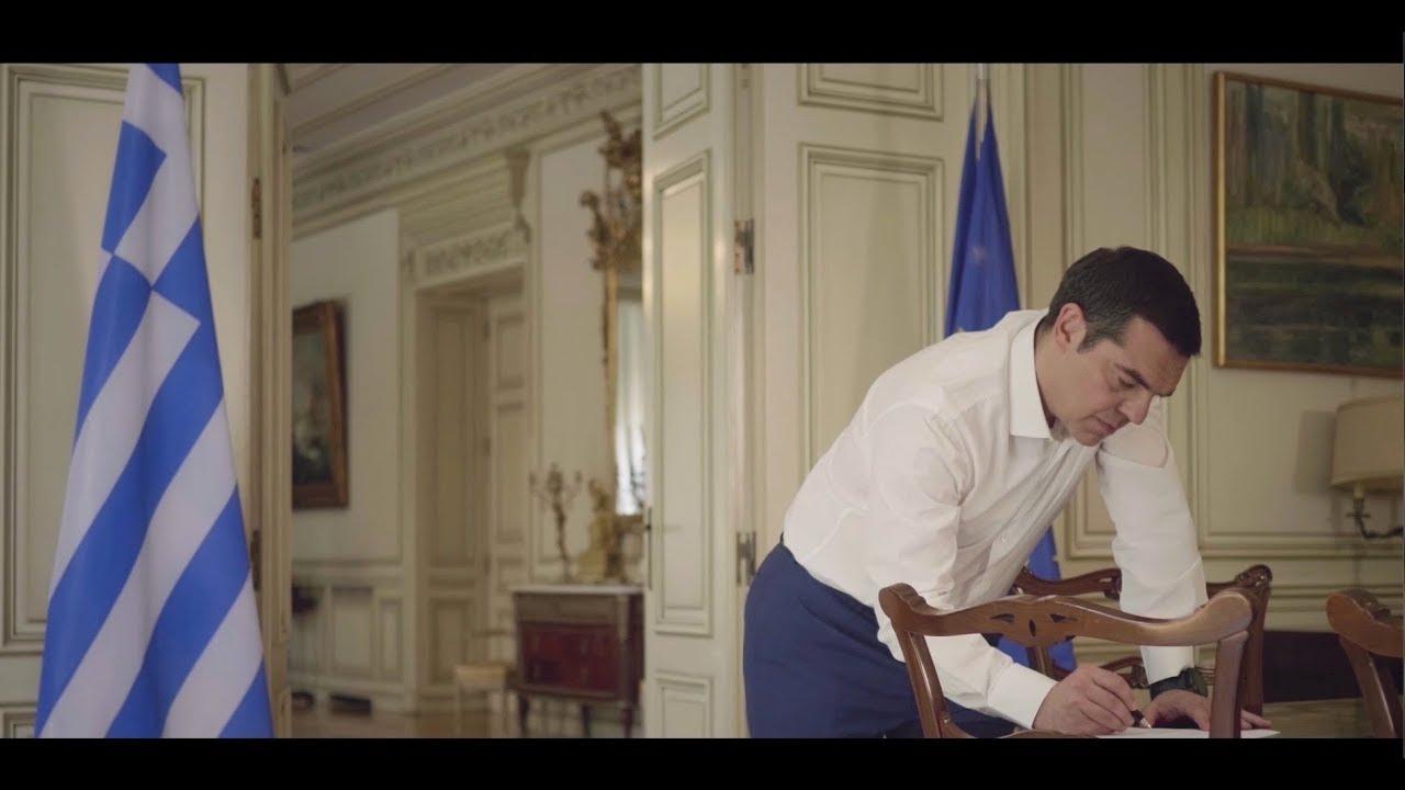 Στην Ελλάδα προχωράμε μπροστά όλοι μαζί
