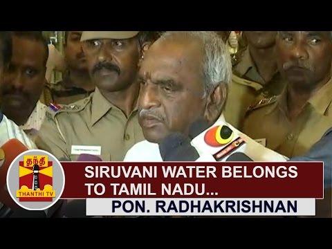 Siruvani-Water-belongs-to-Tamil-Nadu--Pon-Radhakrishnan-Thanthi-TV