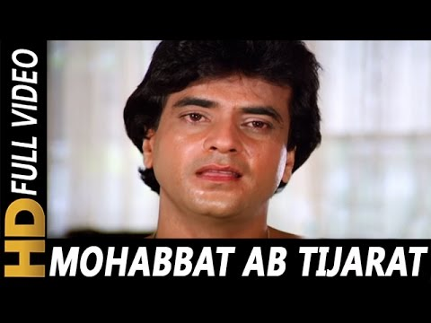 Video Mohabbat Ab Tijarat Ban Gayi Hai | Anwar | Arpan 1983 Songs| Jeetendra, Reena Roy download in MP3, 3GP, MP4, WEBM, AVI, FLV January 2017