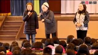朝日新聞デジタル:シンディ・ロパさん石巻訪問 小学校に桜の苗木贈る   社会