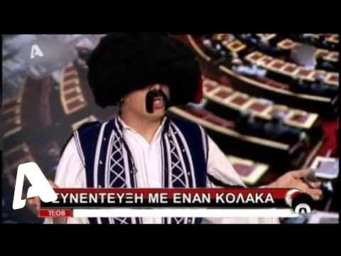 Ελληνοφρένεια τιβί 20-10-2014