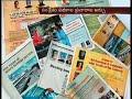 Mundhadugu ముందడుగు -15th March 2014