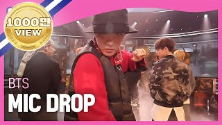 Video Show Champion EP.247 BTS - MIC DROP [방탄소년단 - MIC DROP] MP3, 3GP, MP4, WEBM, AVI, FLV September 2018