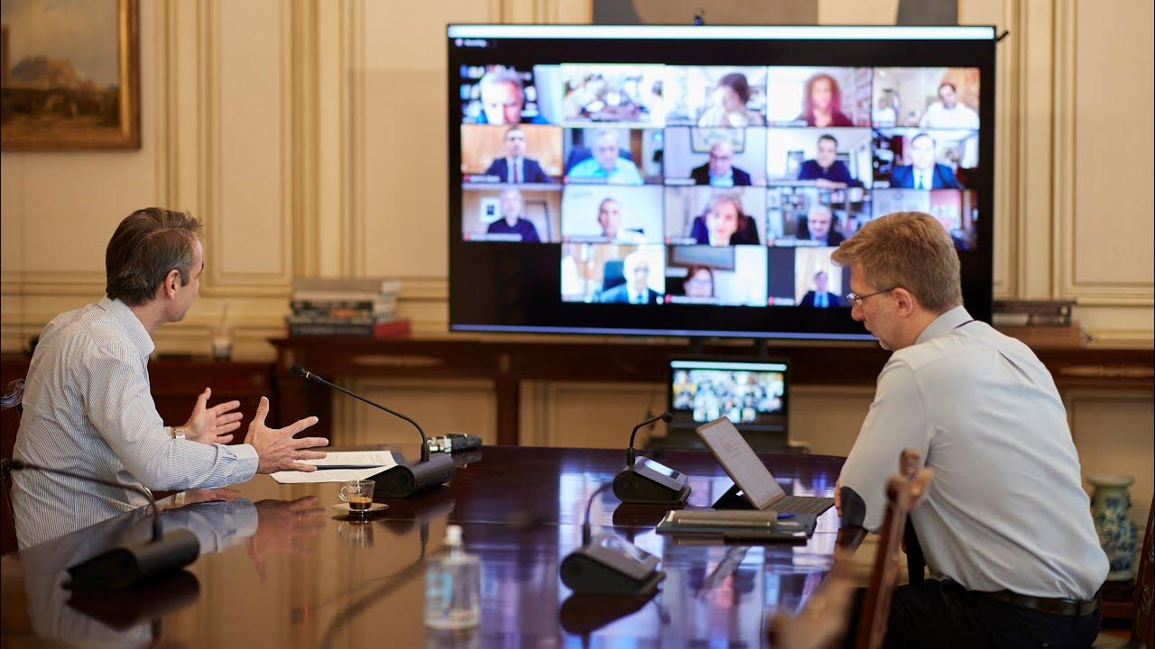 Τηλεδιάσκεψη του Πρωθυπουργού Κυριάκου Μητσοτάκη με στελέχη της ερευνητικής κοινότητας