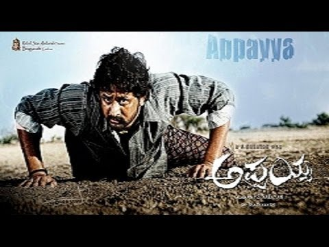 Appayya  Kannada Movie Full