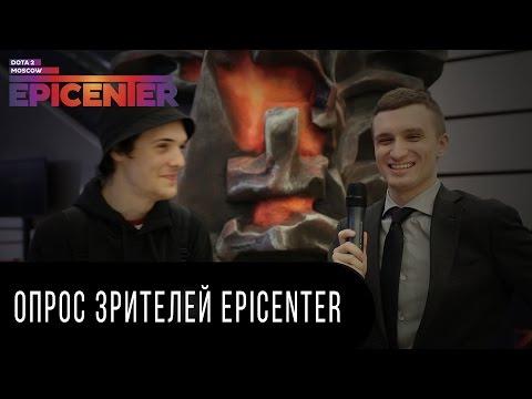 EPICENTER - Как контрить сларка (опрос зрителей)