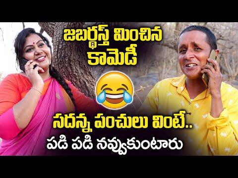 జబర్దస్త్ మించిన కామెడీ | RS NANDA BEST COMEDY SCENES || Sadanna Comedy || RS NANDA Latest video