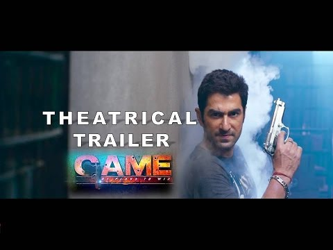 Game (2014) Bengali Movie Theatrical Trailer FT. Jeet, Subhashree FullHD