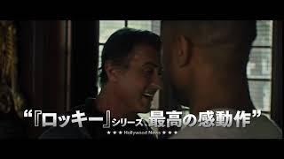 6秒予告(ドラマ編)