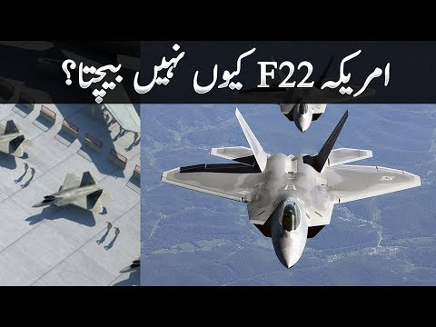 USA is not exporting f22 raptor...