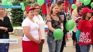 День донора 14 июня 2018 - Репортаж ОренИнформ