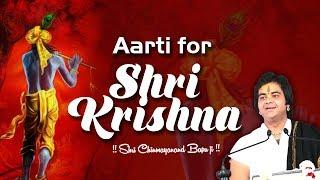Aarti for Shri Krishna  Shri Krishna Chandr Kripalu Shri Chinmayanand Bapu Ji