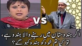 "Video Dr Zakir Naik Urdu Speech""what would you yourself like to say Hindu""-Islamic Bayan in Hindi 2017- HD MP3, 3GP, MP4, WEBM, AVI, FLV Januari 2018"