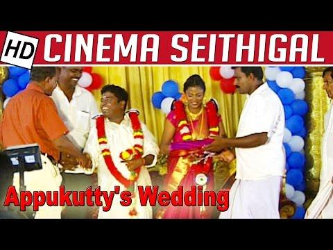 Appukuttys-Wedding-Cinema-Seithigal-Kalaignar-TV