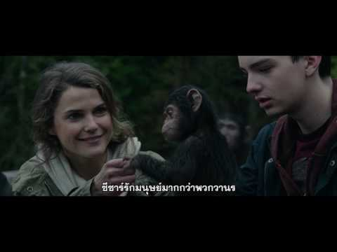 War for the Planet of the Apes - Legacy Clip (ซับไทย)