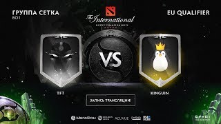TFT vs Kinguin, The International EU QL [Lum1Sit, Smile]