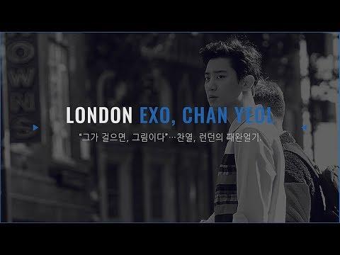 ในวันหนึ่งกับ Chanyeol ที่ลอนดอน...จะไม่ชะม้อย ชะม...
