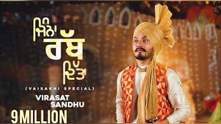 Video Jinna Rabb Ditta - Full Video 2018 | Virasat Sandhu | Latest Punjabi Songs  | VS Records MP3, 3GP, MP4, WEBM, AVI, FLV Juli 2018