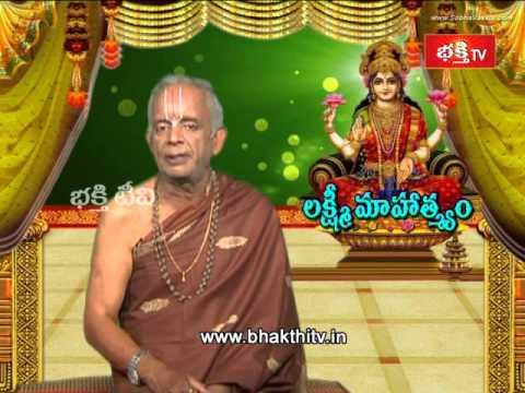 Sravana Masam Lakshmi Kataksham - Lakshmi Mahathyam - Episode 17_Part 1