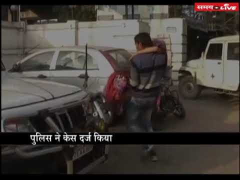 Accused wounded the young girl with the ax when he failed in the rape in UP