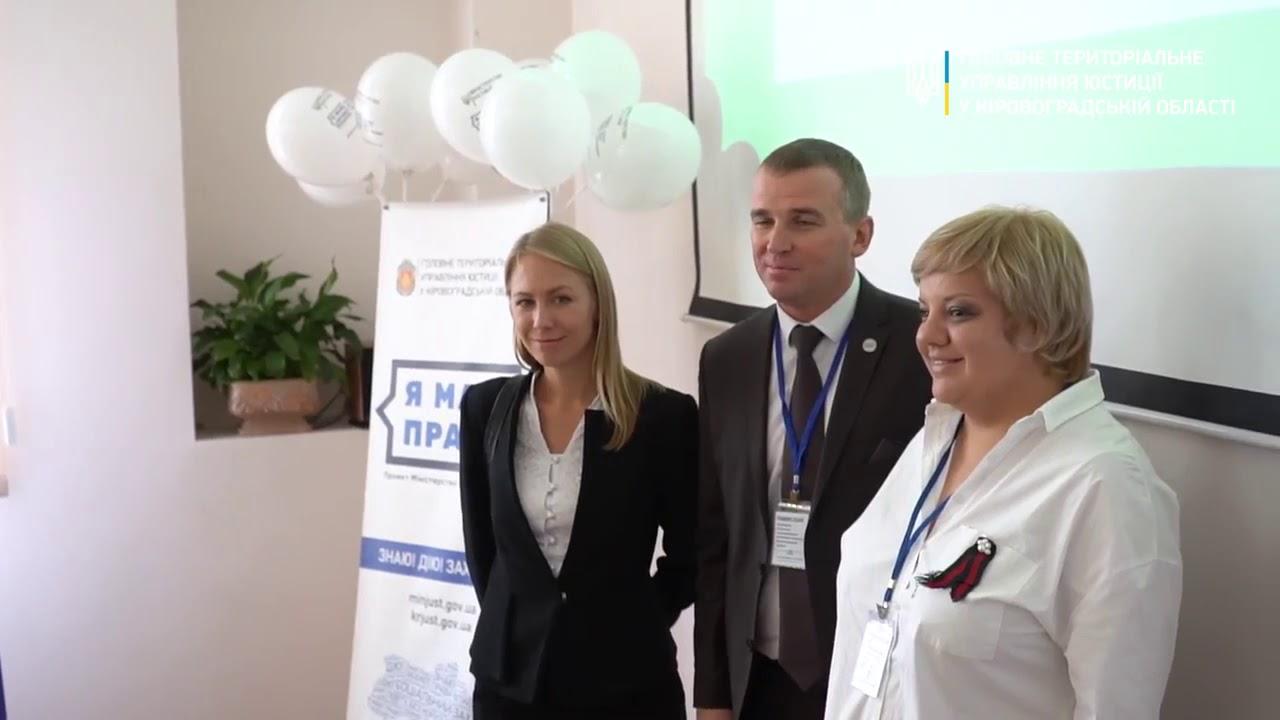 Форум громадських організацій «Розвиток у партнерстві»