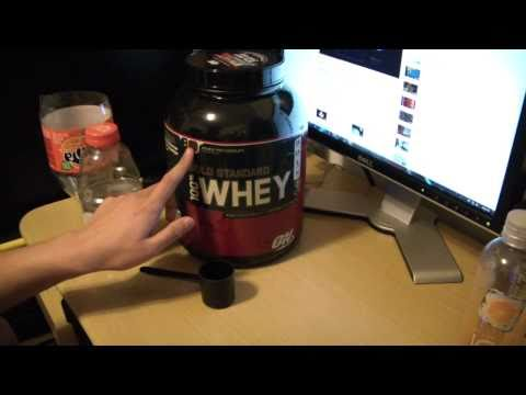 First Taste: Optimum Nutrition Gold Standard 100% Whey Protein